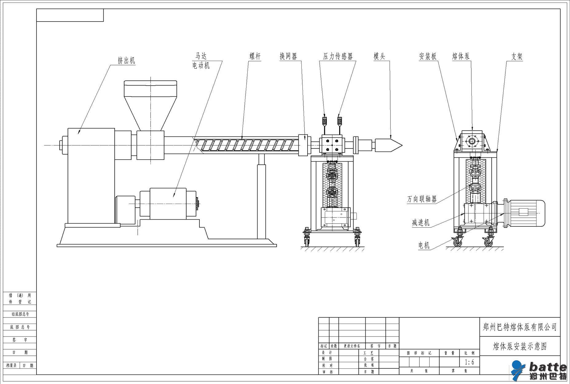 单螺杆与熔体泵组合,提高挤出成型机性能
