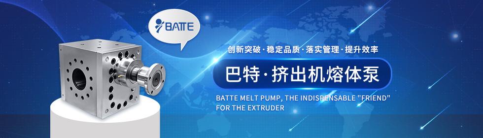 巴特ZB-R系列橡胶泵【郑州巴特】
