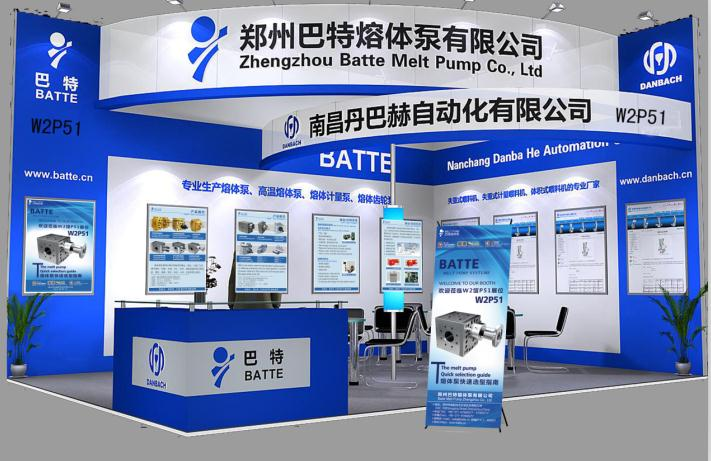 上海 国际橡塑展 巴特